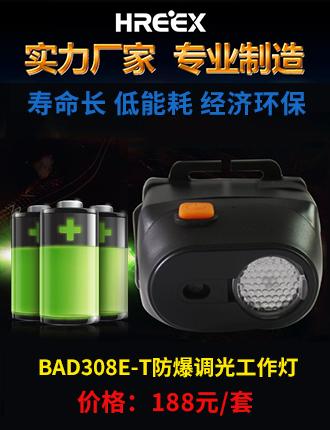 深圳华荣防爆电器有限公司