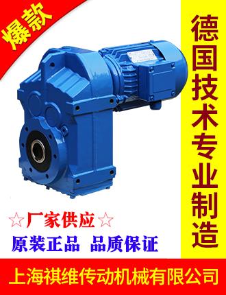 上海祺维传动机械有限公司