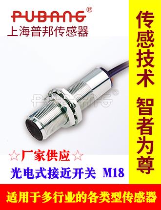 上海普邦传感器