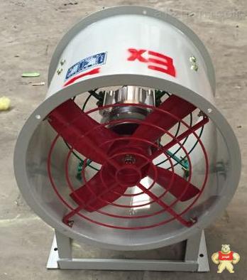 BT35-11-4.5#防爆轴流风机、FBT35-11-4.5#防爆防腐轴流风机 BT35-11-4.5#防爆轴流风机,BT35-11-4.5#,防爆轴流风机