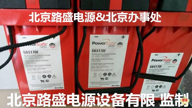 英国霍克蓄电池12TE75  12V75AH【易麦工控推荐卖家】