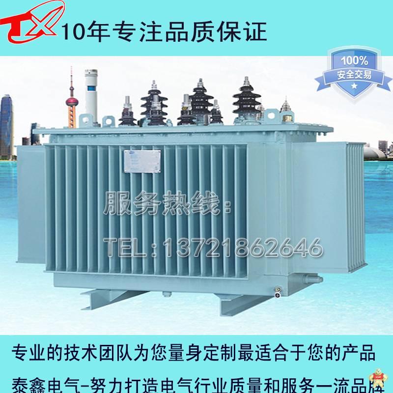 西安S11-M油浸式变压器厂家,电力变压器,新型节能变压器价格 电力变压器,节能变压器,变压器厂家,变压器型号,变压器