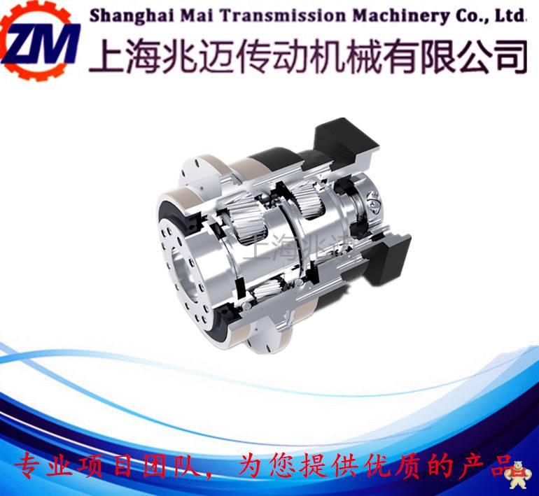 上海兆迈传动现货供应PLH160-L1-5-S2-P2精密行星减速机可配2.2KW-4KW伺服电机