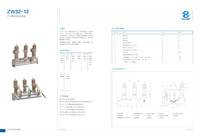户外高压真空断路器生产厂家,ZW32柱上智能断路器价格