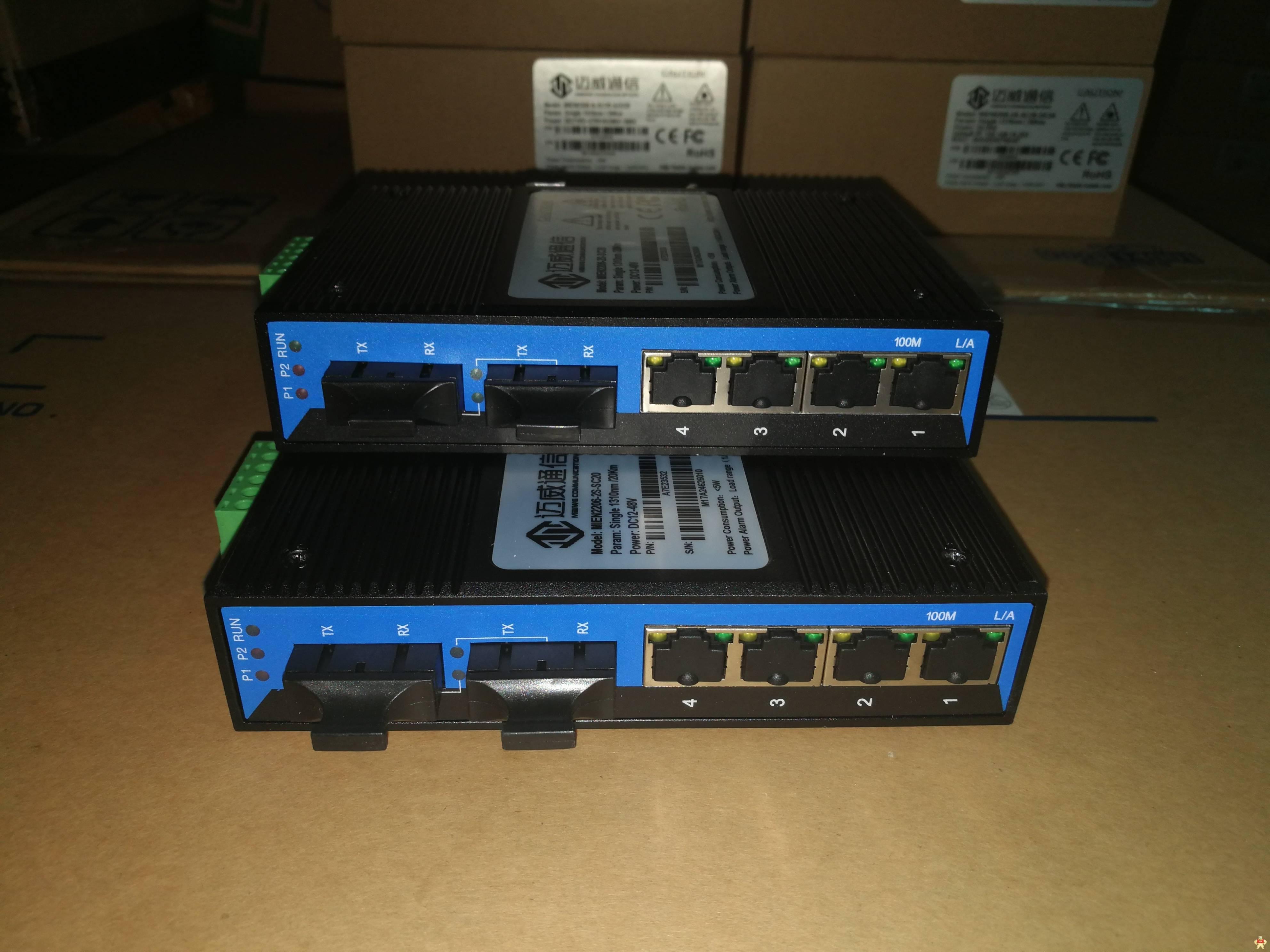 MIEN2206-2S-SC20迈威MAIWE工业交换机 MIEN2206-2S-SC20,MIEN2206,迈威MAIWE,MIEN2206-2S,迈威工业交换机
