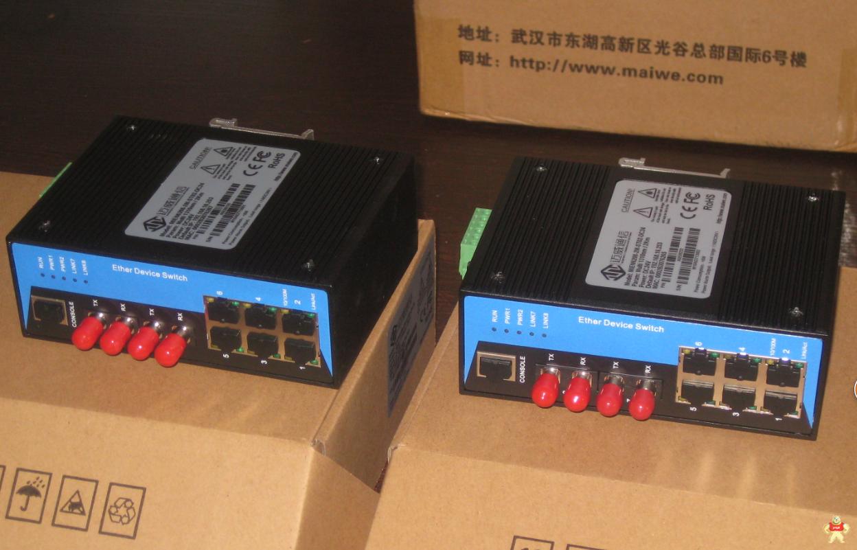 MIEN6208-2M-ST02-DC24 8口百兆网管型卡轨式以太网交换机 MIEN6208-2M-ST02-DC24,迈威,迈威交换机,迈威工业交换机,工业交换机