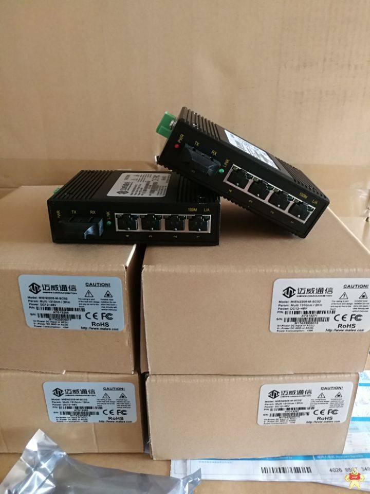 MIEN2205-M-SC02二层百兆非网管型卡轨式工业以太网交换机 MIEN2205-M-SC02,MIEN2205,迈威,迈威工业交换机,迈威交换机