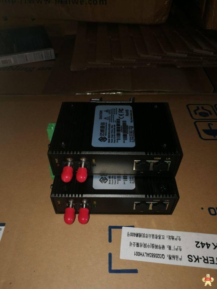 MIEN1203-S-ST20-AD220迈威1光2电百兆工业以太网光纤收发器 MIEN1203-S-ST20-AD220,MIEN1203-S-ST20,迈威交换机,迈威工业交换机,工业交换机