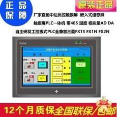 MM-20MR-6MT-450A-FX-A