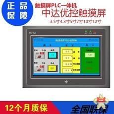 OP320-LV430