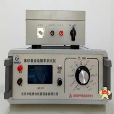 体积表面电阻率测定仪 粉体电阻率设备 膏体电阻率仪器 表面电阻率,体积电阻率,绝缘材料电阻,膏体电阻率,粉体电阻率