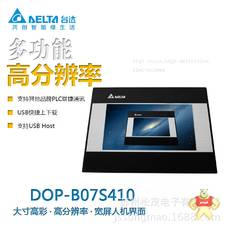 DOP-B07S410