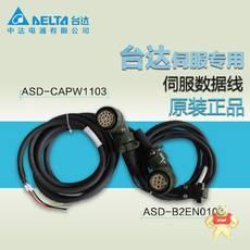asd-b2en