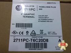 2711P-K10C4D8