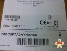 20BC5P0A0AYNANC0