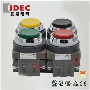 日本和泉IDEC 30mm平头按钮开关 ABN111G 1常开1常闭 自复位