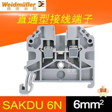 魏德米勒接线端子SAKDU6 1124220000 6平方欧式导轨端子排灰色