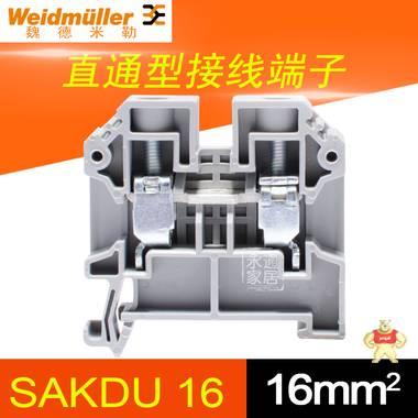 魏德米勒接线端子SAKDU16mm2导轨式接线端子排快速接线铜 端子