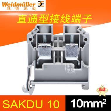 魏德米勒接线端子SAKDU10导轨对接接线端子排铜10mm2 快速接线