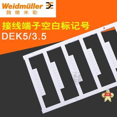 魏德米勒接线端子标记条 DEK5/3.5 空白接线端子标记附件 10位