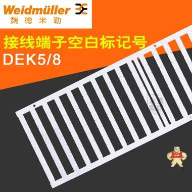 德国魏德米勒接线端子标记条 DEK5/8 空白接线端子标记附件 8位