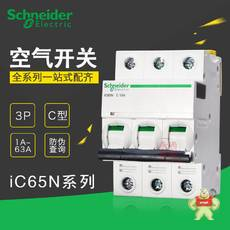 IC65N 3P C 1-16A