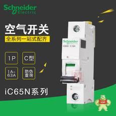 IC65N 1P C 1-16A