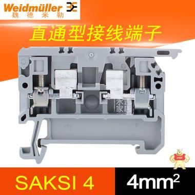 魏德米勒熔断器型接线端子SAKSI4 保险丝接线端子1255770000