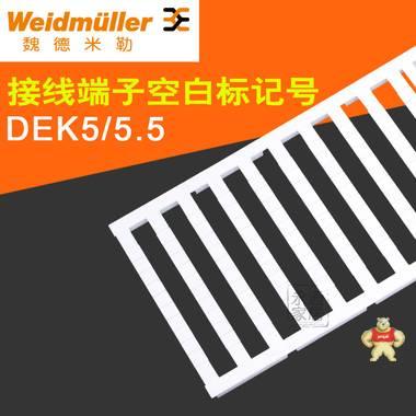 魏德米勒接线端子空白标记号DEK 5/5.5端子标记条端子附件标10位