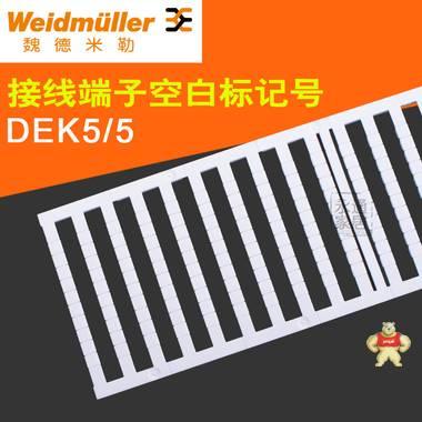 魏德米勒接线端子标记条DEK5/5 空白标记号接线端子附件标识 10位