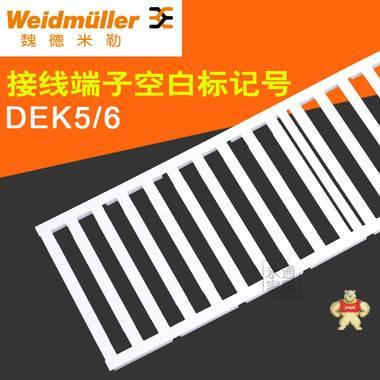 魏德米勒接线端子空白标记号DEK 5/6端子标记条端子附件标10位
