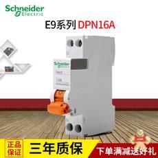 MGNEA9A45C16