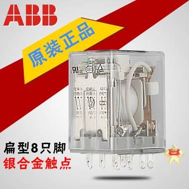 原装ABB小型继电器CR-MX024DC2L DC24V8只扁形针脚中间继电器正品