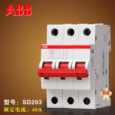 ABB隔离开关 断路器 SD203/63 3P 40A 原装正品