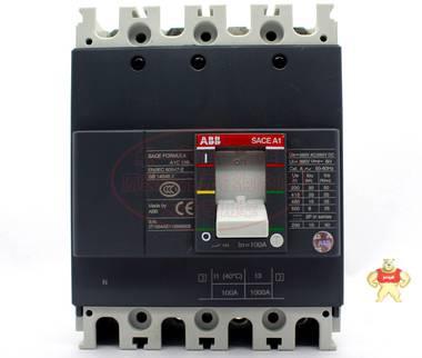 ABB塑壳断路器 A1C125 TMF100/1000 FF 4P 100A 订货