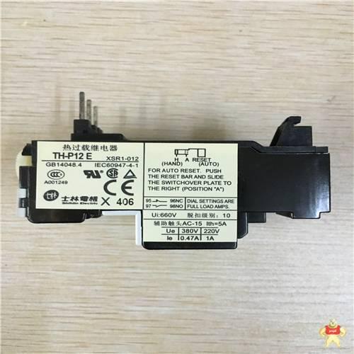 (原装)士林热过载继电器    TH-P12E1.2A    0.9~1.5 士林,热过载继电器,TH-P12E1.2A