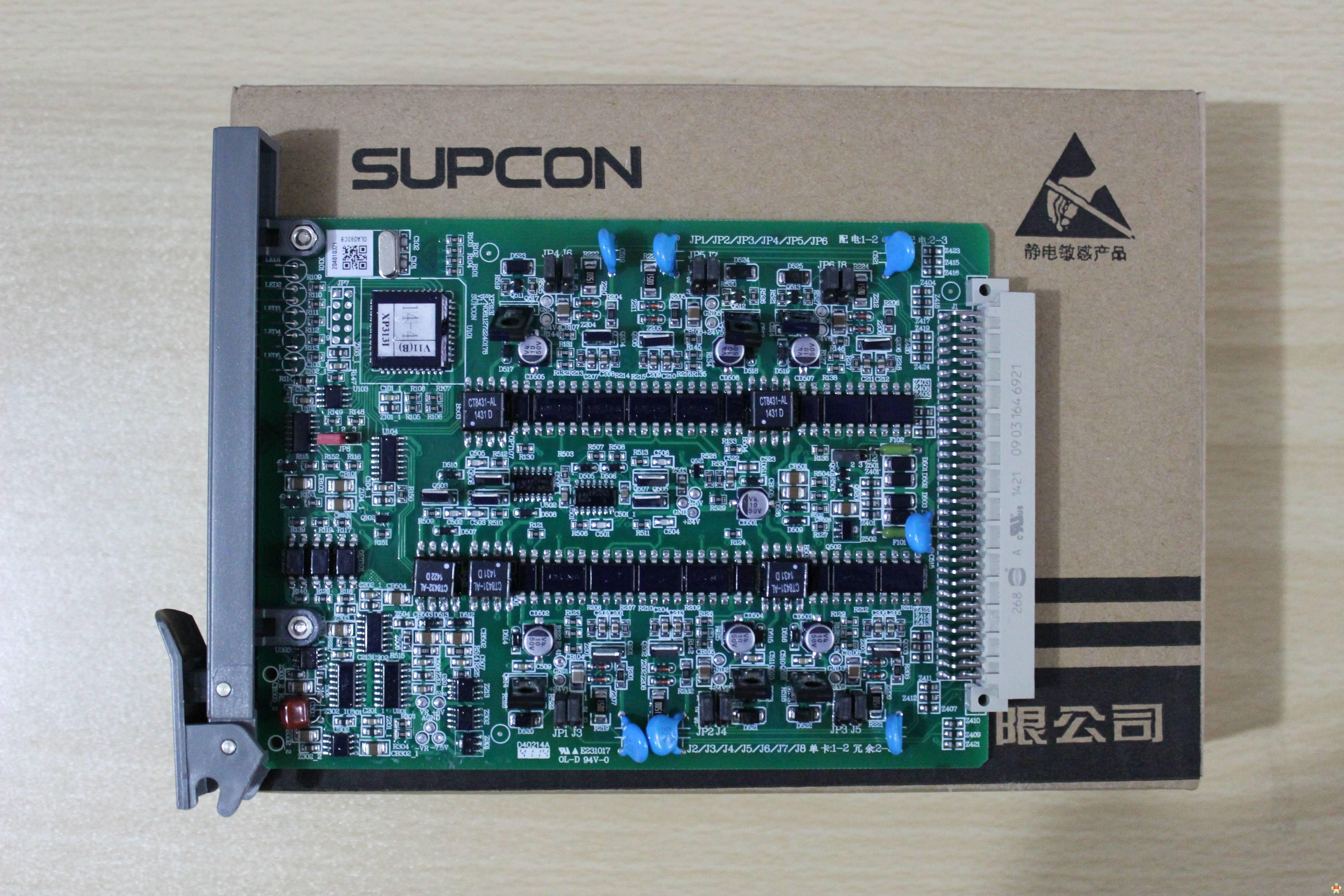 XP313热销  6路电流信号输入卡件 全新 XP313价格,XP313卡件,中控XP313,浙江中控,卡件XP313