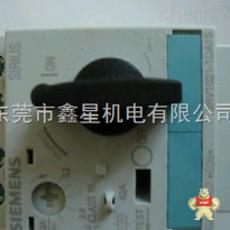 3RV1011-1HA10
