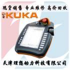 KUKA库卡机器人示教编程器KCP4库卡手柄KRC4 00-168-334回收销售