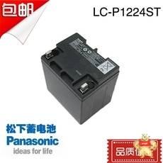 LC-P1224