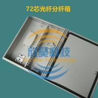 壁挂式72芯光纤分纤箱室内外分纤箱