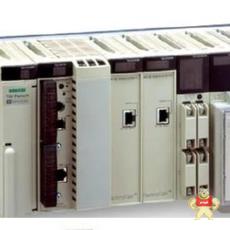 bmxcps3500