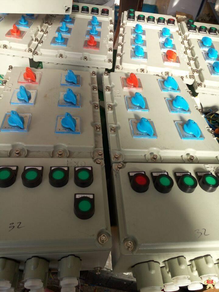 BXM防爆灯具控制回路箱 控制风机电机泵防爆动力箱BXD 防爆灯具控制回路箱,防爆灯具控制回路箱,防爆灯具控制回路箱,防爆灯具控制回路箱,防爆灯具控制回路箱
