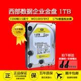 西部数据 WD1005FBYZ 3.5寸机械硬盘 企业级金盘黑盘