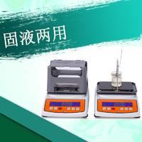 固液两用密度计浓度测试仪全自动固体液体两用密度计高精度多功能电子密度比重计密度测试仪