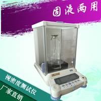 日本进口高精度固液体视密度测试仪液体比重计密度计