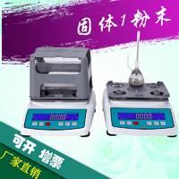 电子固粉两用密度计高精度密度比重仪粉末固体密度仪