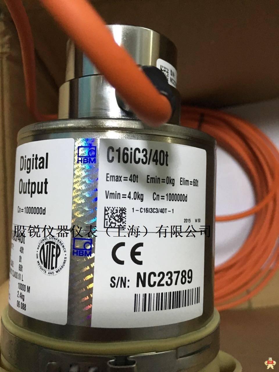HBM C16A2D1/60T/100T/60T/30T称重传感器 HBM称重传感器,RTNC3/47T称重传感器,MB35C3/550KG称重传感器,HBM RSCC/50KG,HBM C16IC3/40T称重传感器