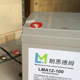 朗恩德姆L&M蓄电池-法国朗恩德姆-中国总部2V、12V