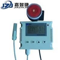 嘉智捷 网络温湿度报警器HA2125ATH-02B 网络通讯 温湿度监控 电脑软件 工业 智能 数字 温湿度报警厂家直销
